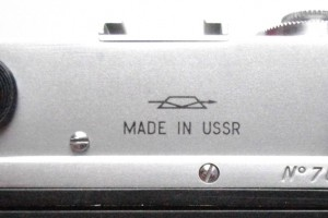 Zorki camera logo USSR