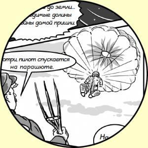 ivan ivanisovich parachute