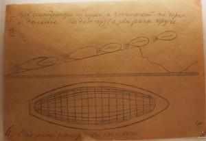 Tsiolkovsky sketch