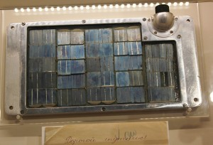 solarCell_8475